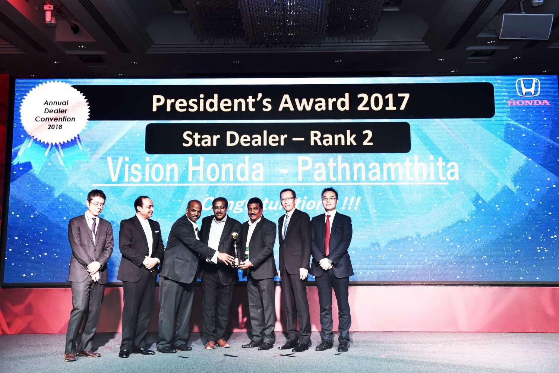 ADC (Singapore) – Award Ceremony